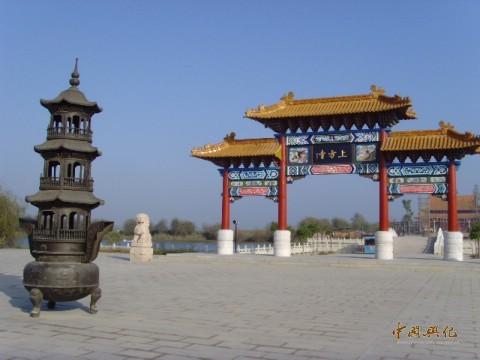 兴化旅游景点上方寺图片