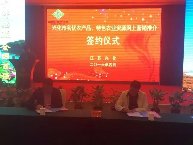 中国蟹库网大事件