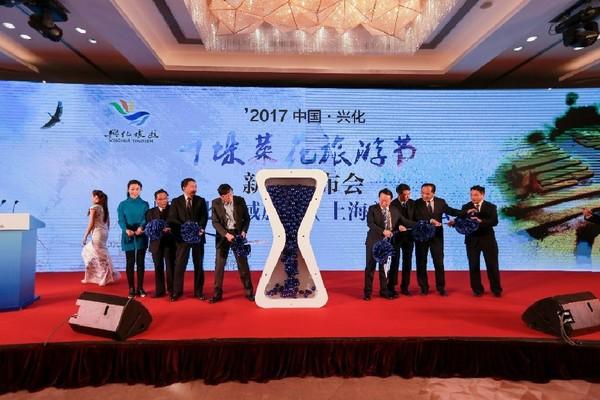 2017兴化千垛菜花节