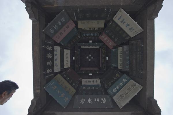兴化四牌楼