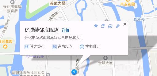 亿城装饰嘉鸿店 0523-83313133